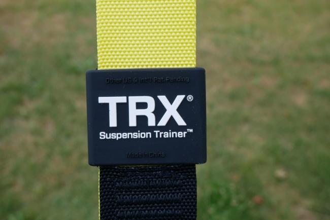 TRx Schlingentrainer schrift